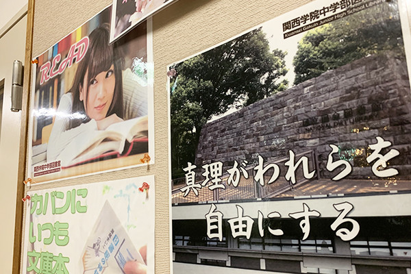 f:id:toshobu:20200515190858j:image