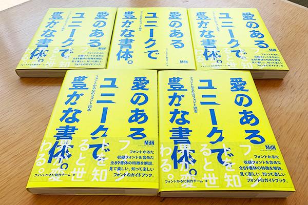 f:id:toshobu:20200519123642j:image
