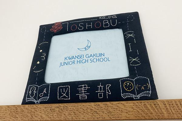 f:id:toshobu:20200604190231j:image