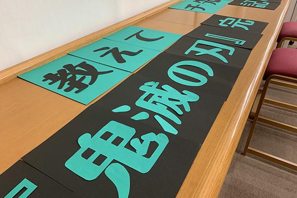 f:id:toshobu:20200617194052j:image