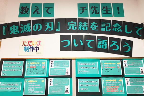 f:id:toshobu:20200620073932j:image