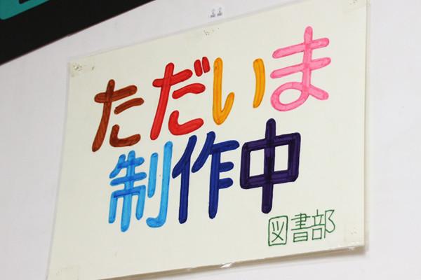 f:id:toshobu:20200624081500j:image