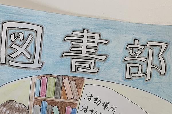 f:id:toshobu:20200625115254j:image