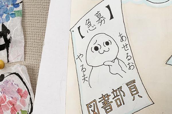f:id:toshobu:20200627145512j:image