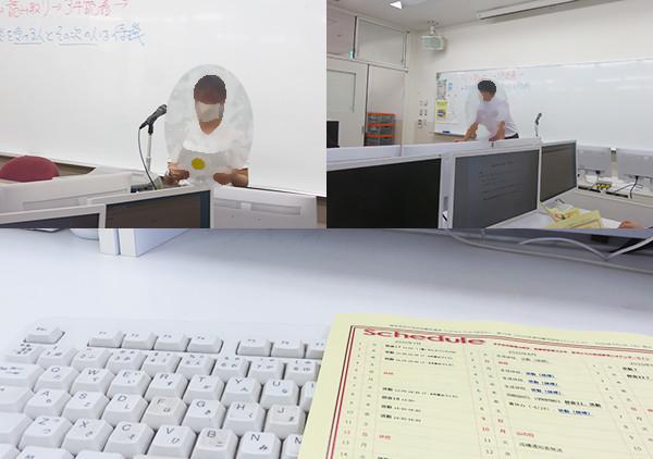 f:id:toshobu:20200701124343j:image