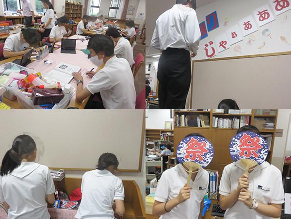 f:id:toshobu:20200710172638j:image