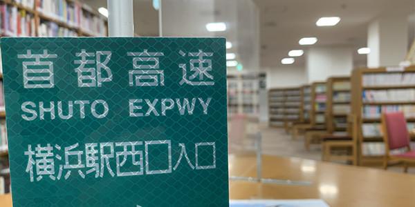f:id:toshobu:20200731193253j:image
