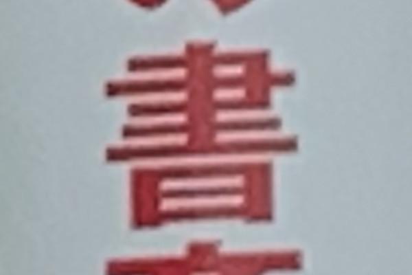 f:id:toshobu:20200807102032j:image