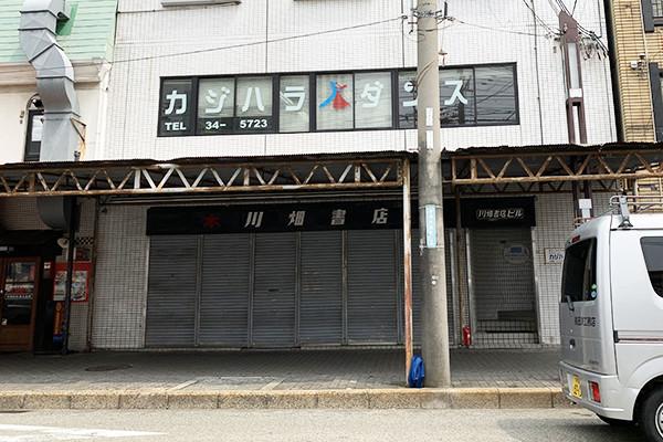 f:id:toshobu:20200808132312j:image