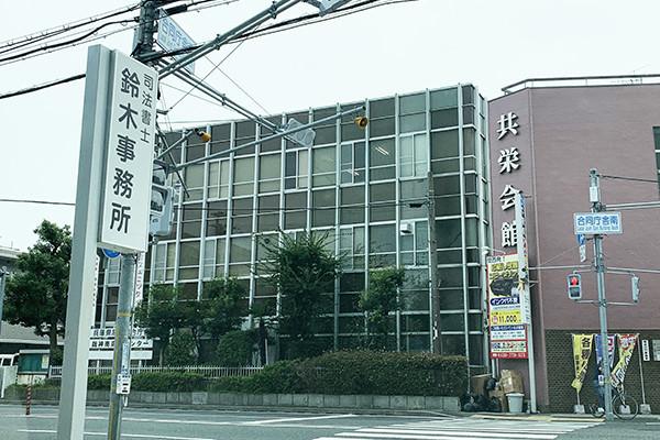 f:id:toshobu:20200808141705j:image