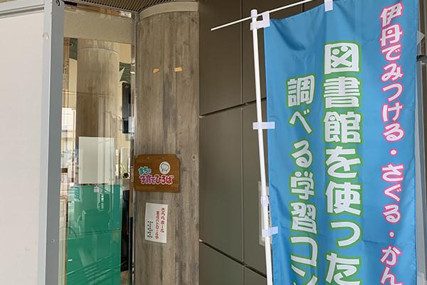 f:id:toshobu:20200813123413j:image