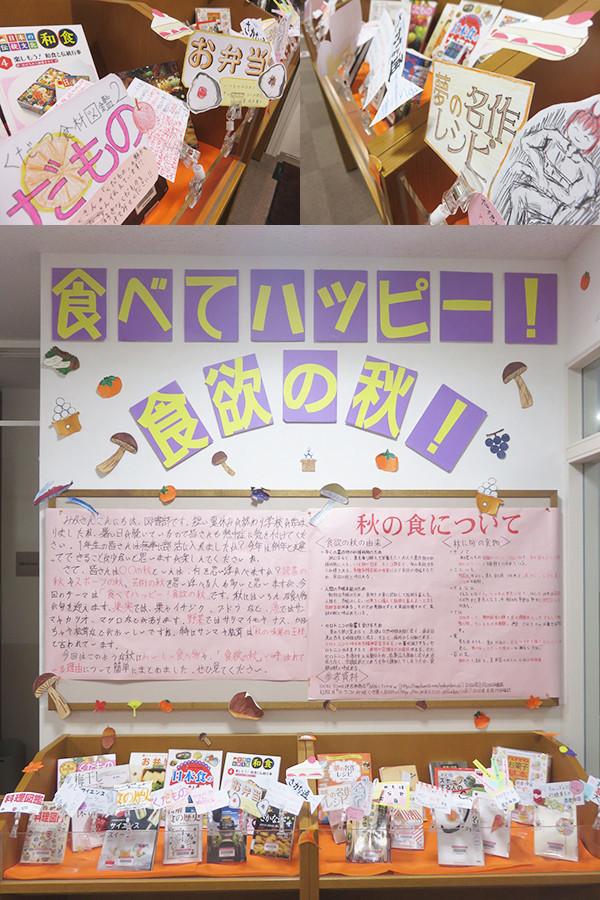 f:id:toshobu:20200901185509j:image
