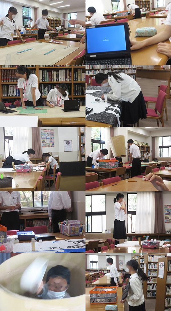 f:id:toshobu:20200905195305j:image