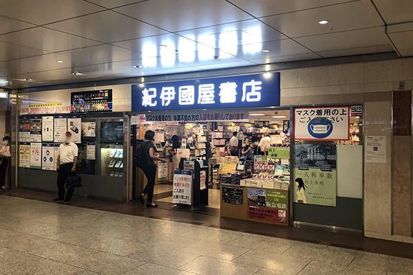 f:id:toshobu:20200906163615j:image