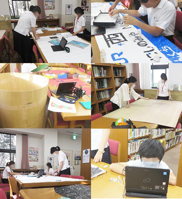 f:id:toshobu:20200908182745j:image