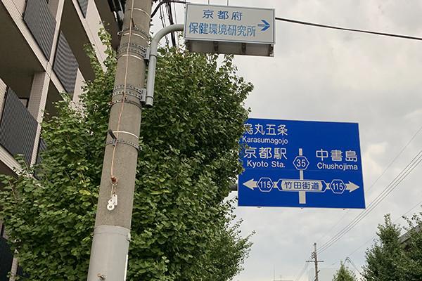 f:id:toshobu:20200922171439j:image