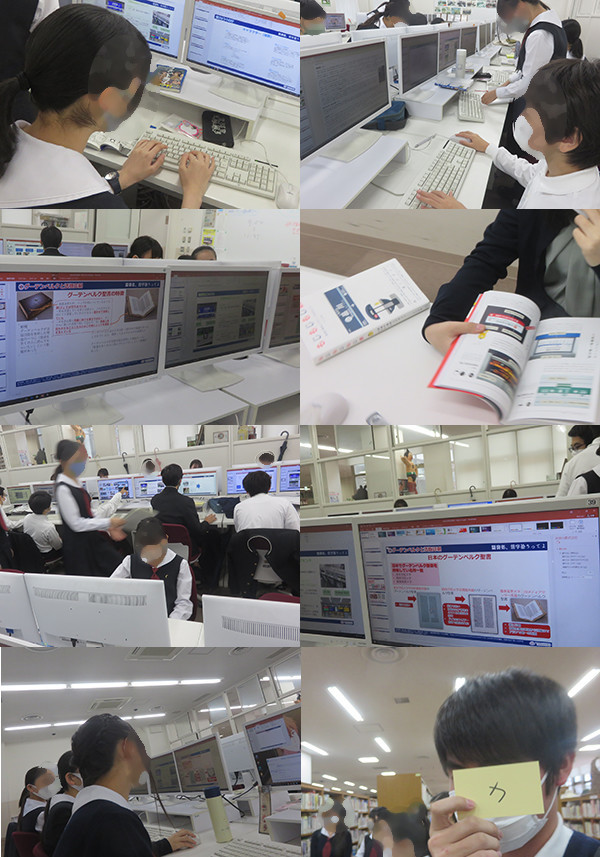 f:id:toshobu:20201018092642j:image