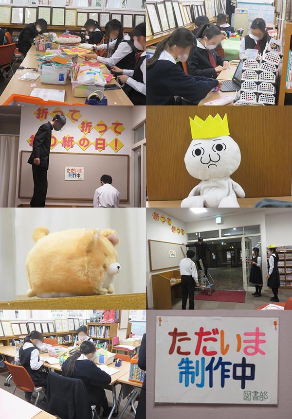 f:id:toshobu:20201117174844j:image