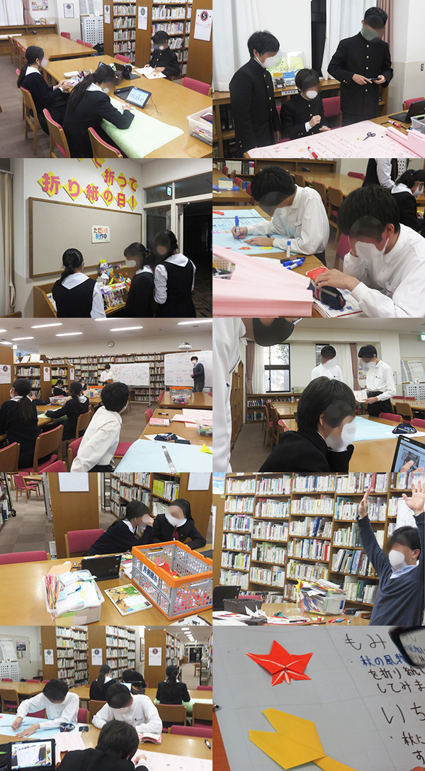 f:id:toshobu:20201124175845j:image