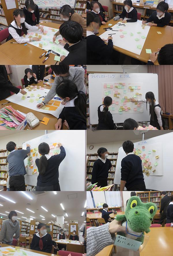 f:id:toshobu:20210204183339j:image