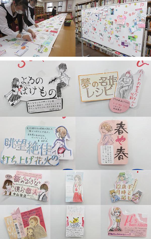 f:id:toshobu:20210212184933j:image