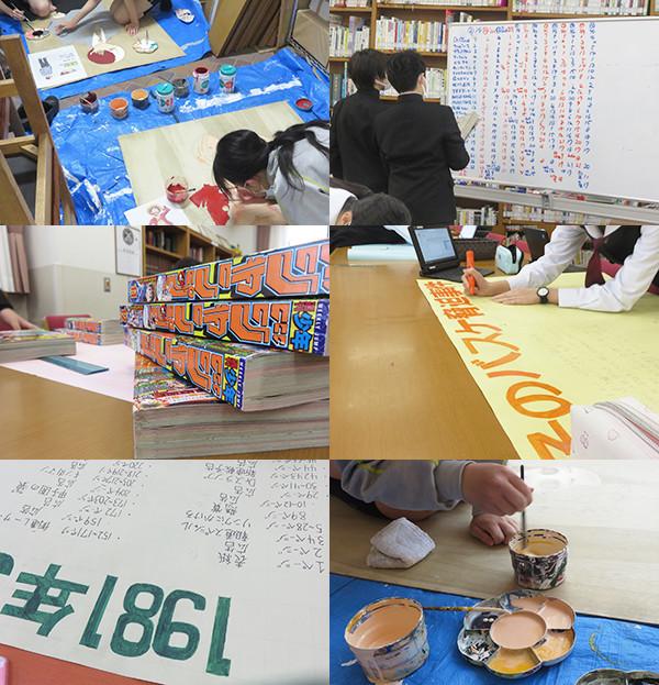 f:id:toshobu:20210326124114j:image