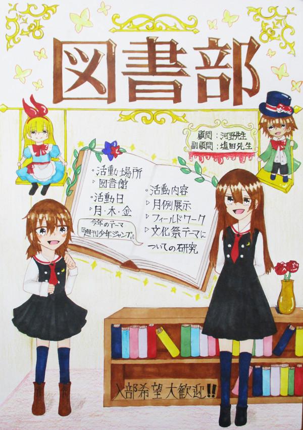 f:id:toshobu:20210430192358j:image