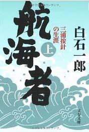 f:id:tosibo3:20111205221907j:image