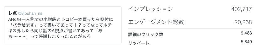 f:id:tosikouzan:20161029211126p:plain