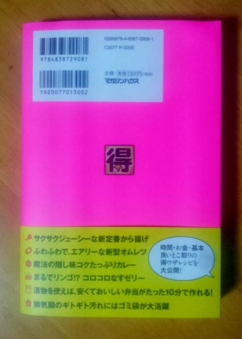f:id:tosikun0119:20170606214824j:plain