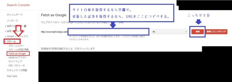 f:id:tosikun0119:20171103165206j:plain