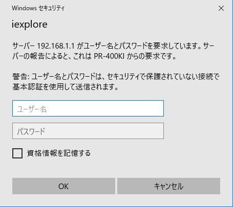 f:id:tosiosato:20190426155120p:plain:w400