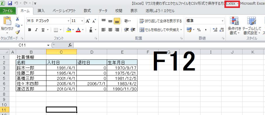 f:id:tosk:20160121204122p:plain