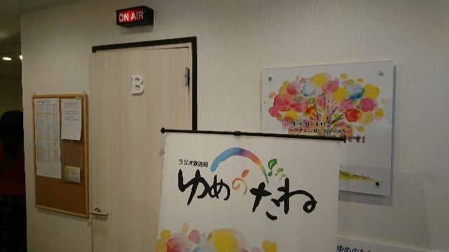 f:id:tosshii-plants:20180105213340j:image