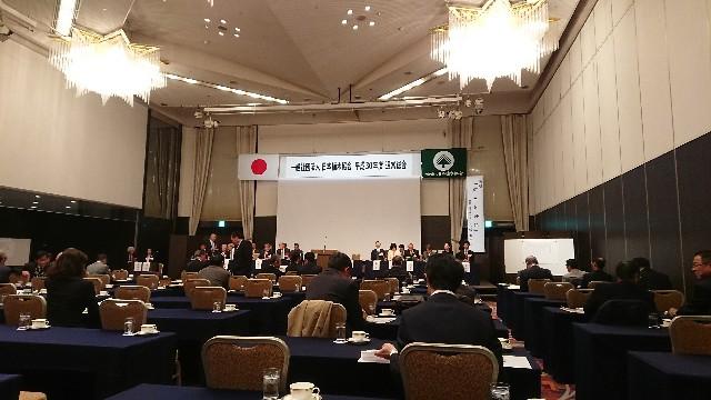 f:id:tosshii-plants:20180123232334j:image