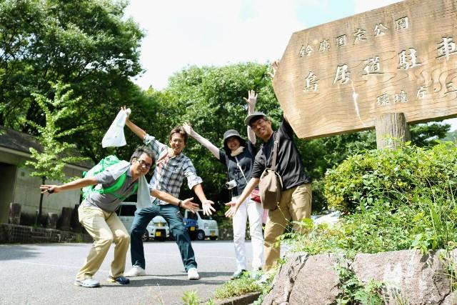 f:id:tosshii-plants:20180811203914j:image