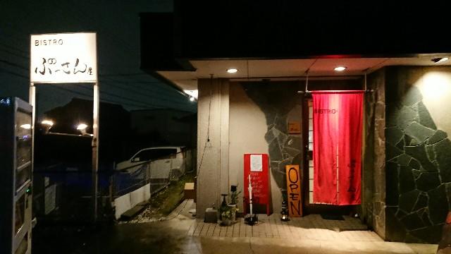 f:id:tosshii-plants:20180921224229j:image