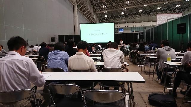 f:id:tosshii-plants:20181012204631j:image