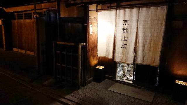 f:id:tosshii-plants:20181206204638j:image