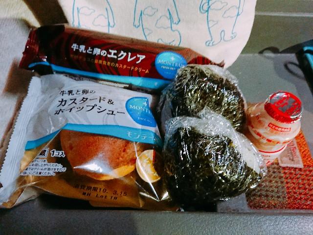 f:id:tosshii-plants:20190312205944j:image