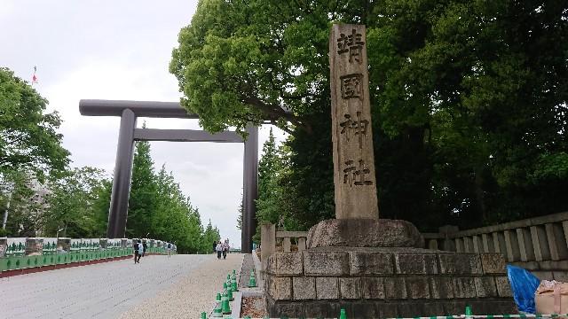f:id:tosshii-plants:20190506221203j:image