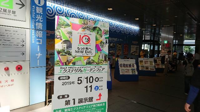 f:id:tosshii-plants:20190511220405j:image