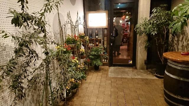 f:id:tosshii-plants:20190905213939j:image