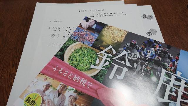 f:id:tosshii-plants:20191009225928j:image