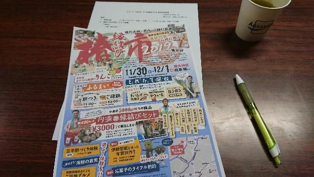 f:id:tosshii-plants:20191009233241j:image