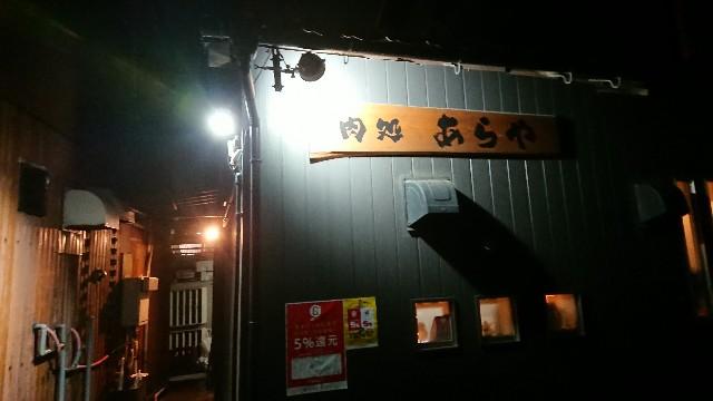 f:id:tosshii-plants:20191026183803j:image