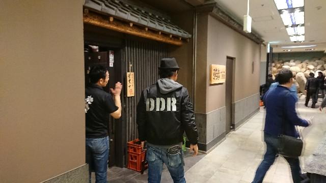 f:id:tosshii-plants:20191126224218j:image