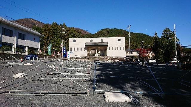 f:id:tosshii-plants:20191129232106j:image