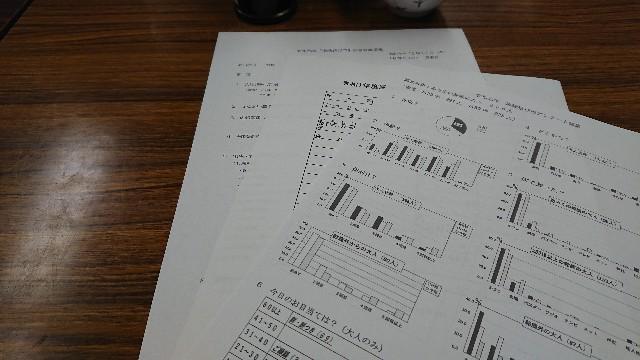 f:id:tosshii-plants:20191226225946j:image