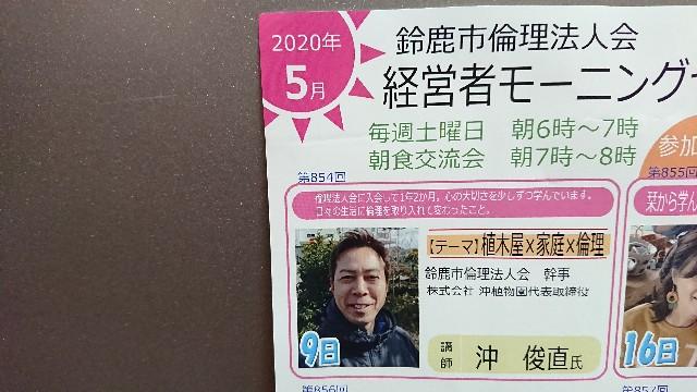 f:id:tosshii-plants:20200509223350j:image